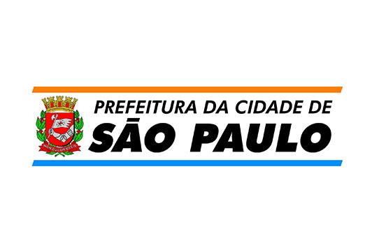 CAMAROTE CARNAVAL PREFEITURA DE SÃO PAULO
